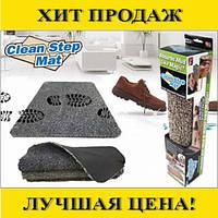 Супер-впитывающий при дверной коврик Super Clean mat