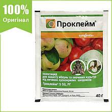 """Инсектицид """"Проклейм"""" (40 г) для капусты, томатов и яблони от Syngenta (оригинал)"""