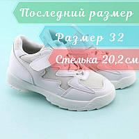 Детские белые кроссовки для подростков размер 32