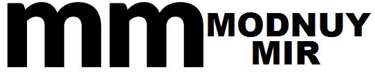 """""""МОДНЫЙ МИР""""-ОДЕЖДА ОТ ПРОИЗВОДИТЕЛЯ, ДРОПШИППИНГ, Viber-097 638 25 64, Email- modnuymir2012@ukr.net"""