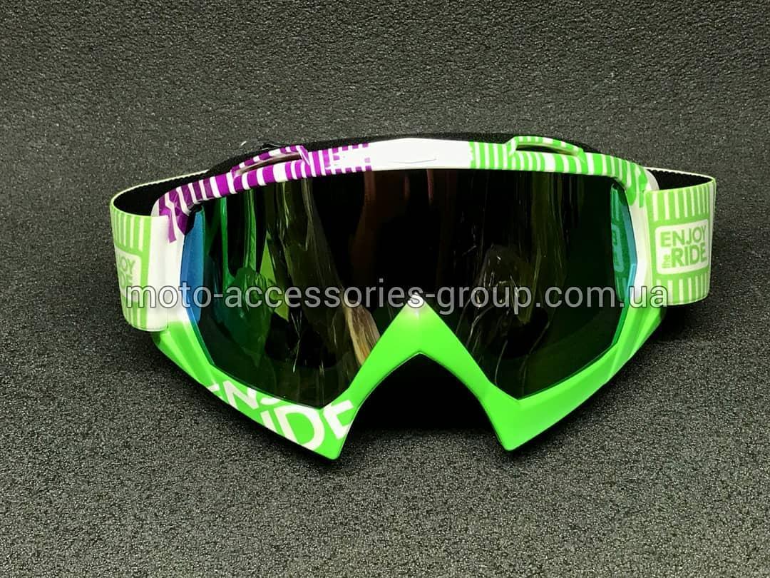 Очки кроссовые MOTSAI (зеленые, зеленый ремешок,стекло хамелеон)