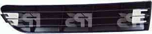 Решетка бампера правая Audi A6 (C4) (FPS). 4A0807346J01C