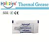 Термопаста HY510 Halnziye (1,93 Вт/м-к, 0.5г)