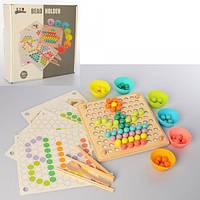 Многофункциональная деревянная игра мозаика, сортер Bead Holder . Лучшее для развития мелкой моторики рук!