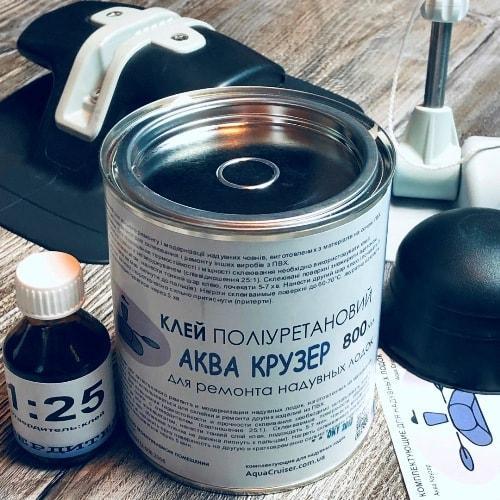 Клей для пвх - Двухкомпонентный полиуретановый клей для ремонта и тюнинга надувных лодок ПВХ, 800 мл, купить в Киеве, Харькове, Днепре, Запорожье, Одессе  и в Украине - Аква Крузер