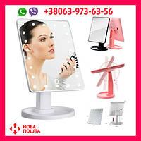 Зеркало для макияжа с LED подсветкой 22 led лед