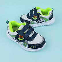 Детские кроссовки для мальчика серые Том.м размер 22, фото 2