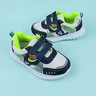 Детские кроссовки для мальчика серые Том.м размер 21,22,24