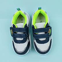 Детские кроссовки для мальчика серые Том.м размер 22, фото 3