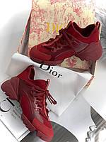 Стильные женские кеды Christian Dior D-CONNECT (реплика), фото 1