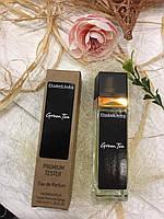 Женский парфюм реплика 40 ML ELIZABETH ARDEN GREEN TEA