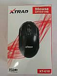 Мышка компьютерная Mouse XT-610,проводная, фото 2