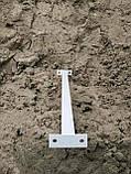 Стойка пристенная перфопрофильная, фото 9