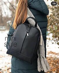 Вместительный городской женский рюкзак David Jones, черный / жіночий рюкзак шкіряний