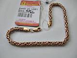 Браслет плетение КАРДИНАЛ - 16.01 грамма 22.5 см. Золото 585 пробы, фото 5