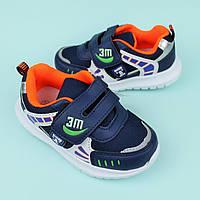 Детская обувь кроссовки мальчику Tom.m размер 21,22,26