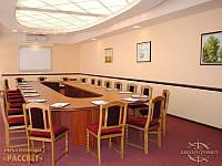 Конференц-зал на 25 мест - аренда в Днепропетровске