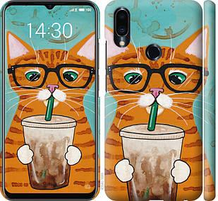 """Чехол на Meizu Note 9 Зеленоглазый кот в очках """"4054c-1689-30017"""""""