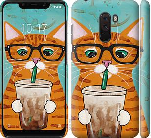 """Чехол на Xiaomi Pocophone F1 Зеленоглазый кот в очках """"4054c-1556-30017"""""""