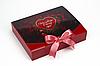 """Коробка """"Стильная"""" М0039-о14 """"В моєму серці"""", размер: 250*200*50 мм"""