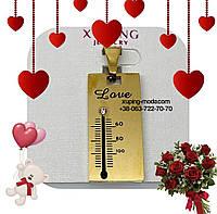 Кулон градусник любви. Подарок на 14 февраля