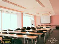 Конференц-зал на 50 мест - аренда в Днепропетровске
