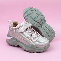 Перламутровые кроссовки на девочку розового цвета тм Bi&Ki размер 28,31, фото 2
