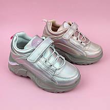 Перламутровые кроссовки на девочку розового цвета тм Bi&Ki размер 28,31, фото 3