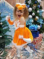 Карнавальный костюм Лисички для девочки
