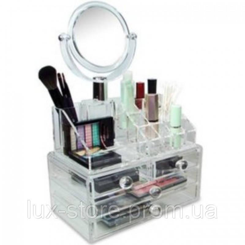 Органайзер для косметики с зеркалом Cosmetic Organizer