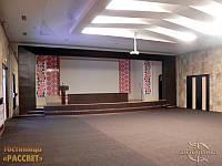 Кино-зал на 100-150 мест - аренда в Днепропетровске