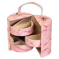 Шкатулка ювелирных украшений и бижутерии Розовый мрамор 28*14 см.