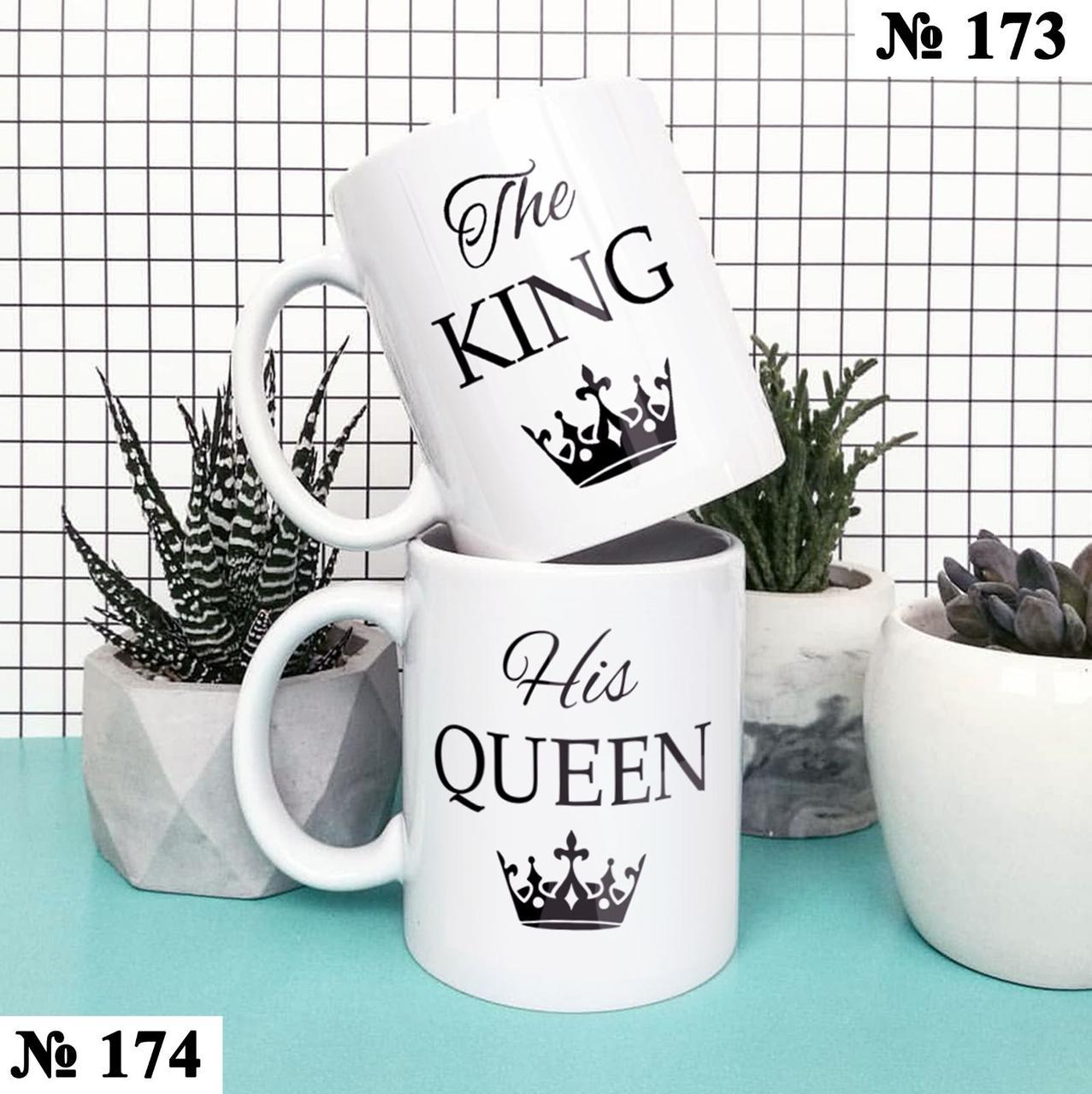 Чашка с принтом Король и Королева
