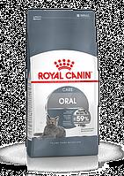 Для профилактики образования зубного камня Royal Canin Oral care, 1,5 кг