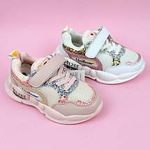 Детские кроссовки на девочку модная стильная спортивная обувь тм Boyang размер 26,27,28,29,30, фото 3