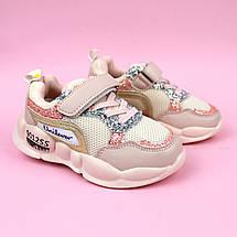 Детские кроссовки на девочку модная стильная спортивная обувь тм Boyang размер 26,27,28,29,30, фото 2