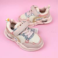 Детские кроссовки на девочку модная стильная спортивная обувь тм Boyang размер 27,30