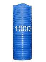 Емкость пластиковая двухслойная вертикальная узкая 1000 литров.