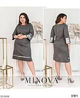 Элегантное женское платье из замши большого размера, размеры 50, 52, 54, 56