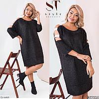 Женское прямое платье большого размера, размеры 48-54, 56-62
