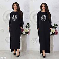 Прямое длинное женское платье черного цвета, размеры 48-50, 52-54, 56-58