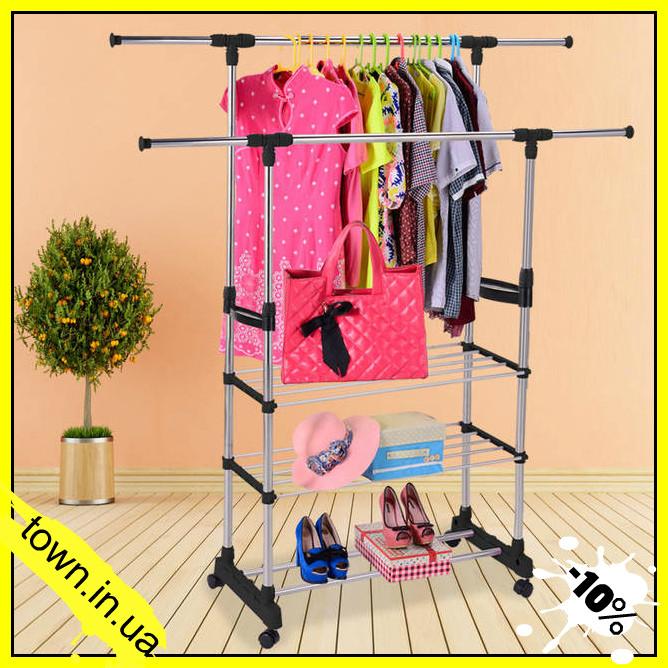 Телескопическая стойка-вешалка для одежды - Double Pole Clothes Horse