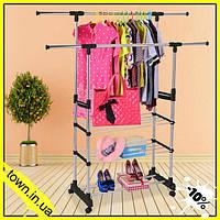 Телескопическая стойка-вешалка для одежды - Double Pole Clothes Horse, фото 1