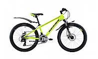 Велосипед Winner Bullet (24) (VS-332)
