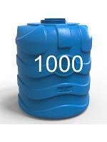 Емкость для воды пластиковая вертикальная трехслойная синяя объемом 1000 литров.