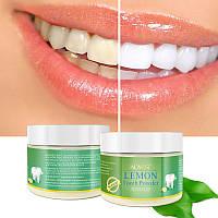 Отбеливающий зубной порошок Aliver с экстрактом лимона