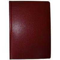 Ежедневник деловой Bizon недатированный ЗВ-43, формат А5, белая бумага