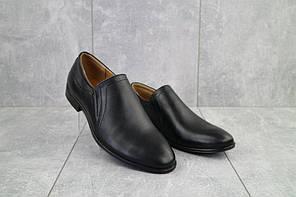 Мужские туфли кожаные весна/осень черные Stas 161-09-11. [В наличии: 44,45]