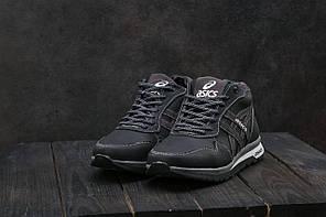 Мужские кроссовки кожаные зимние черные-серые CrosSAV 25. [В наличии: 42,44]