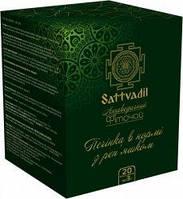 """Аюрведический чай """"Печень в норме с репешком"""" 20шт.*3г ТМ """" Sattvadil"""""""